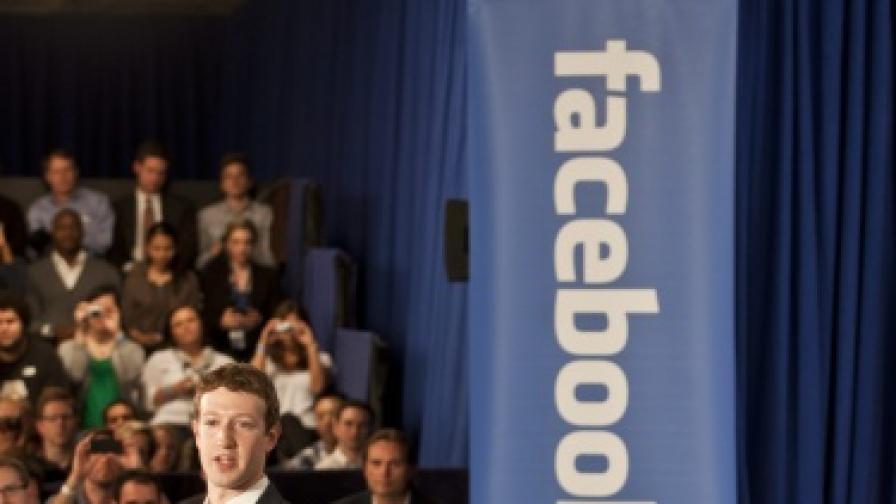 """Пристрастени ли сте към """"Фейсбук""""?"""