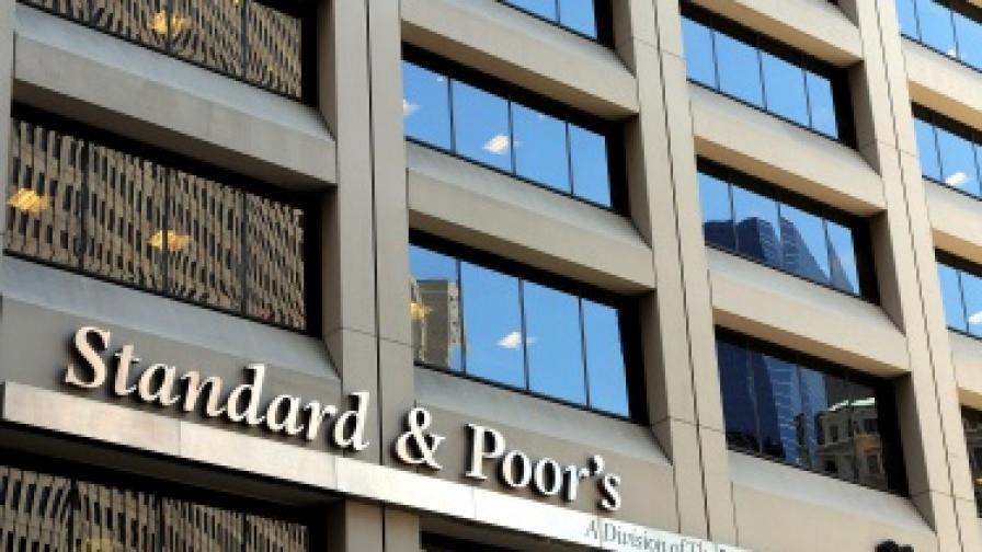 S&P намали рейтинга на Франция погрешка