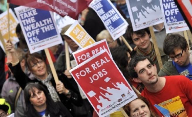Безработица: 1/5 от младите в ЕС не работят