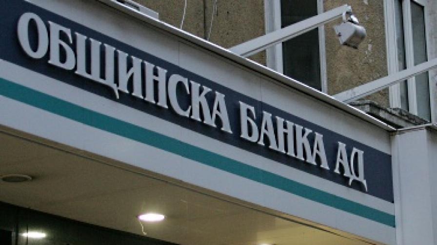 """София си върна контрола върху """"Общинска банка"""""""