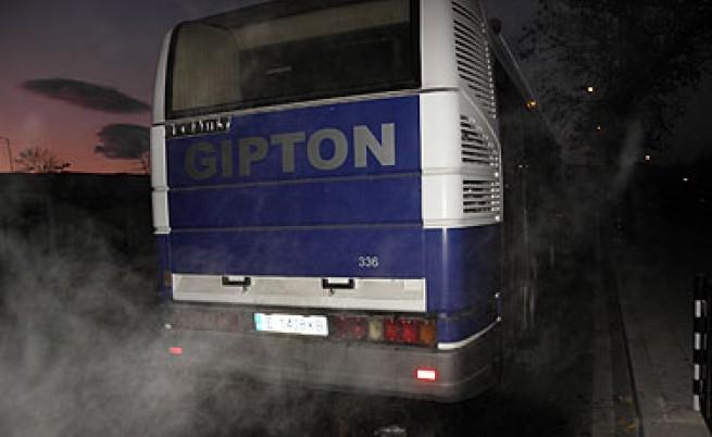 Градски автобус се запали в движение в Благоевград