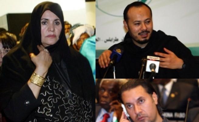 Съдбата на клана Кадафи