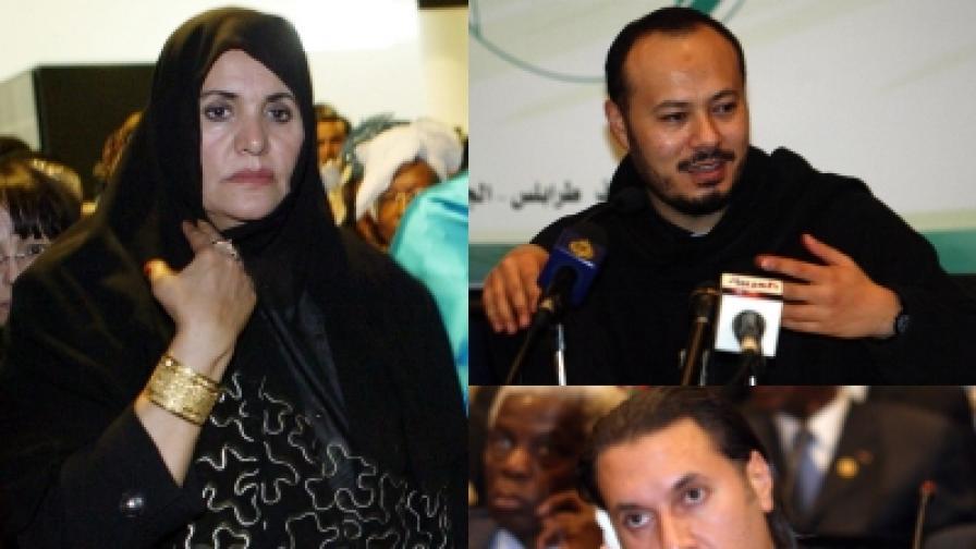 Сафия Кадафи - избягала в Алжир, Мохамед (горе) - също избягал в Алжир, Мутасим - убит заедно с баща си