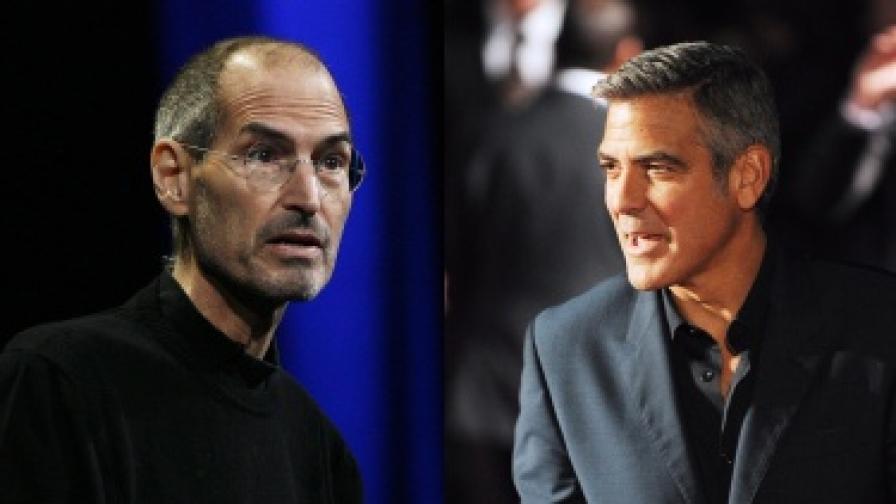 Джордж Клуни ще бъде Стив Джобс?
