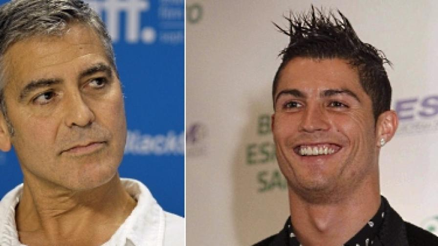 Джордж Клуни (вляво) и Кристиано Роналдо