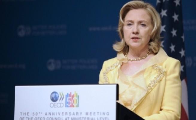 САЩ обезпокоени за правата на хомосeксуалните в Русия