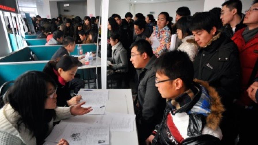В Китай си избират служители по зодията