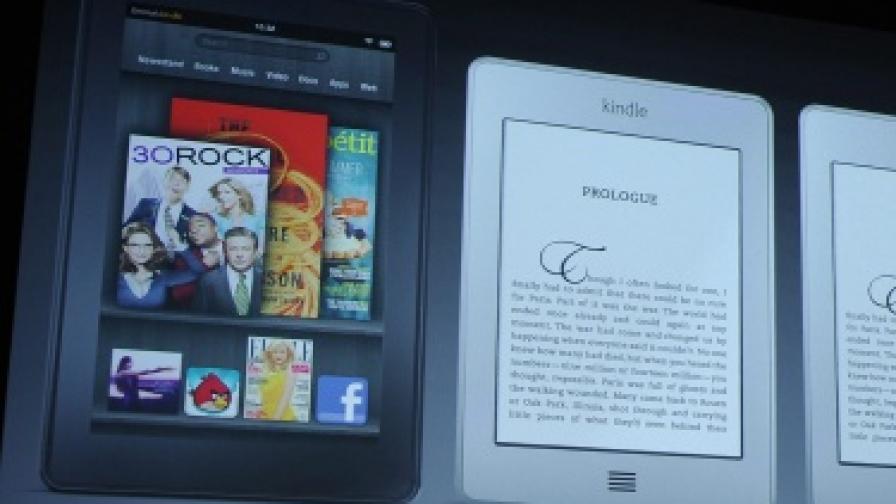 Таблетите поевтиняват заради Kindle Fire