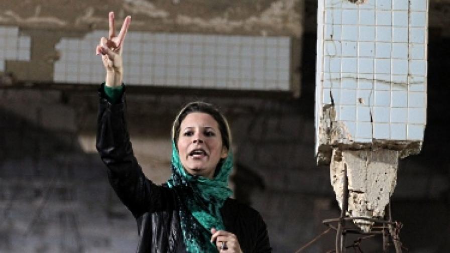 Дъщерята на Кадафи призова към бунт