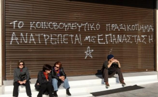 Проблемите на гърците - и заради манталитета