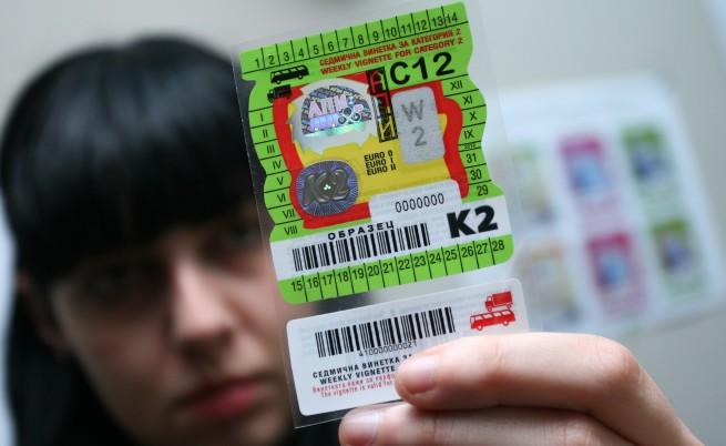Цените на винетките за 2012 г. остават същите