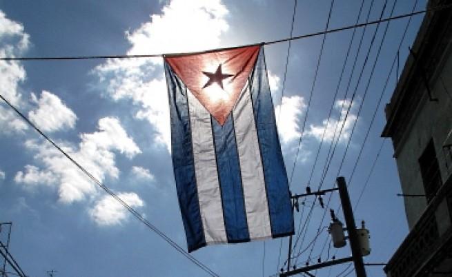 Куба ще окупира мрежата