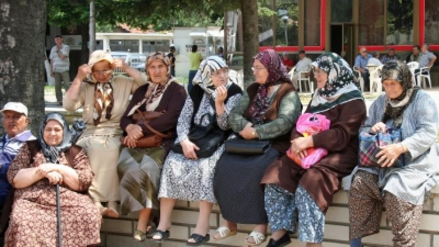 Изследване на нагласите на мюсюлманите в България