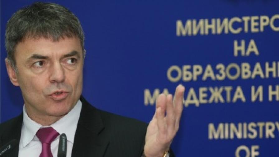 Министърът на образованието, младежта и науката Сергей Игнатов