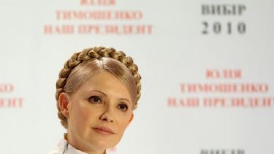 Видео с Тимошенко в Ютюб предизвика скандал