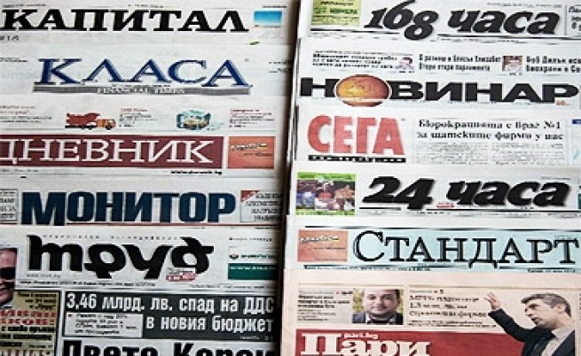 Б. Борисов: Край на лъжата ведомствени болници