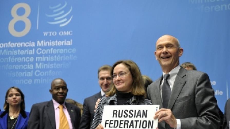 Русия влезе в Световната търговска организация