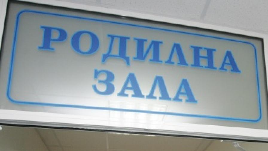 Проверка на НЗОК установи нарушения в 10% от АГ болниците