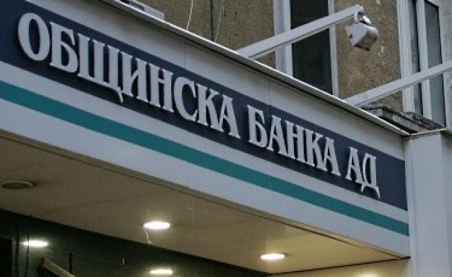 БНБ оттегли част от мерките, наложени на акционерите в