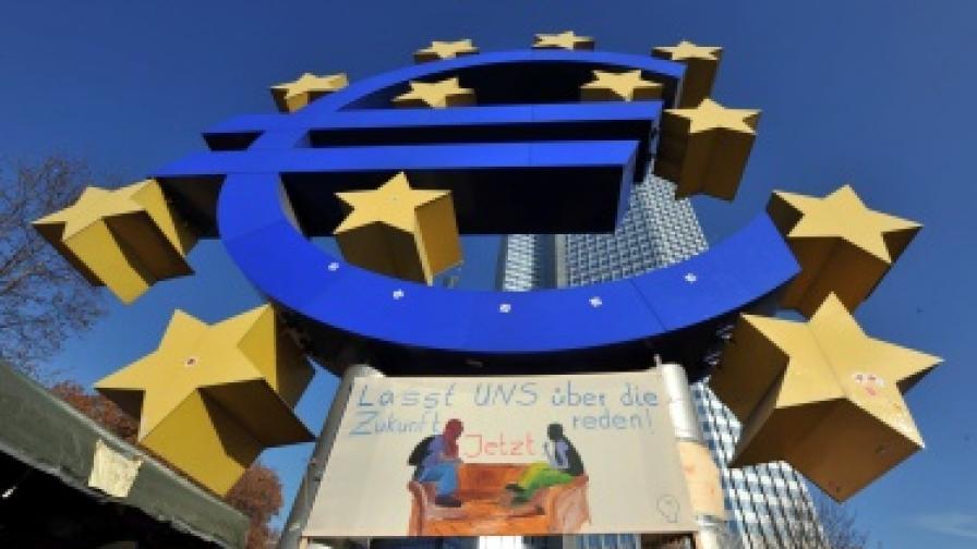 ЕЦБ отпусна €500 млрд. заеми на банките в ЕС