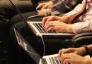 Как хакерите перат парите си след виртуален обир