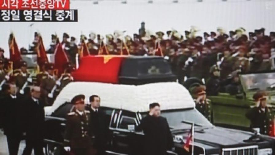 В Пхенян погребаха Ким Чен-ир