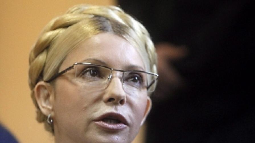 Откараха Тимошенко на количка в лагер
