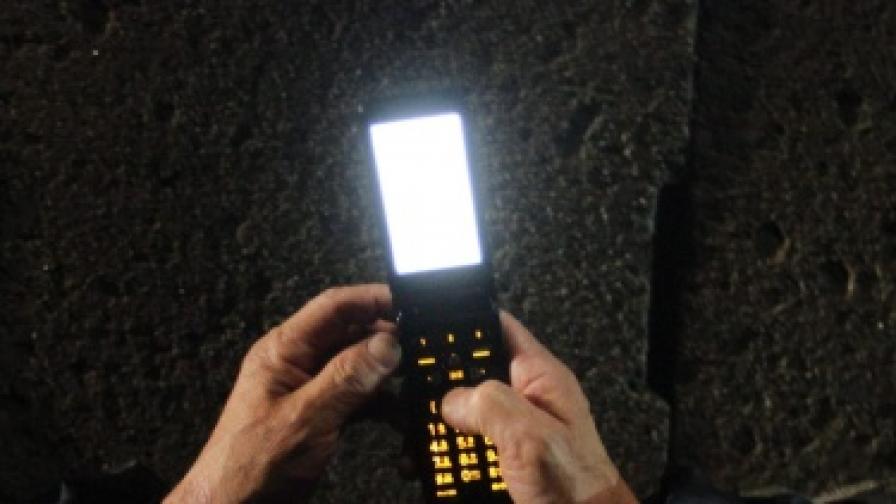 Мобилтел пуска днес в България пилотна 4G мрежа