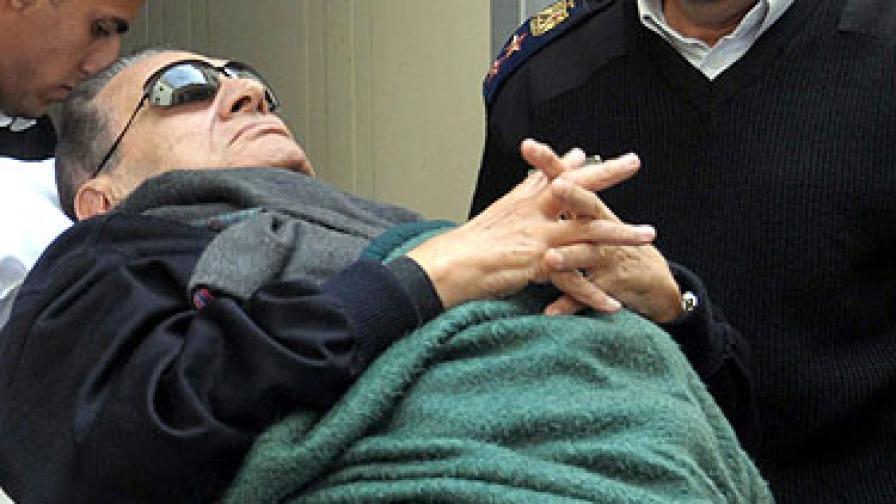 Обвиниха Хосни Мубарак в тиранично управление