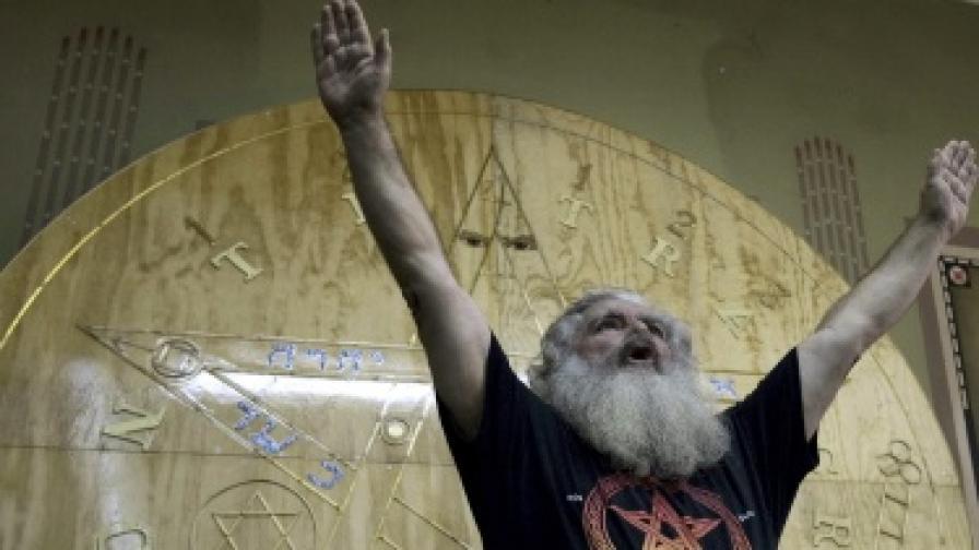 Какво предсказва за 2012 г. Великият магьосник на Мексико