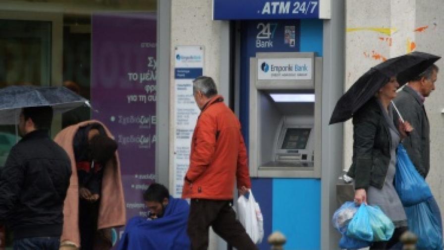 Гърция: Или нов транш, или напускаме еврозоната