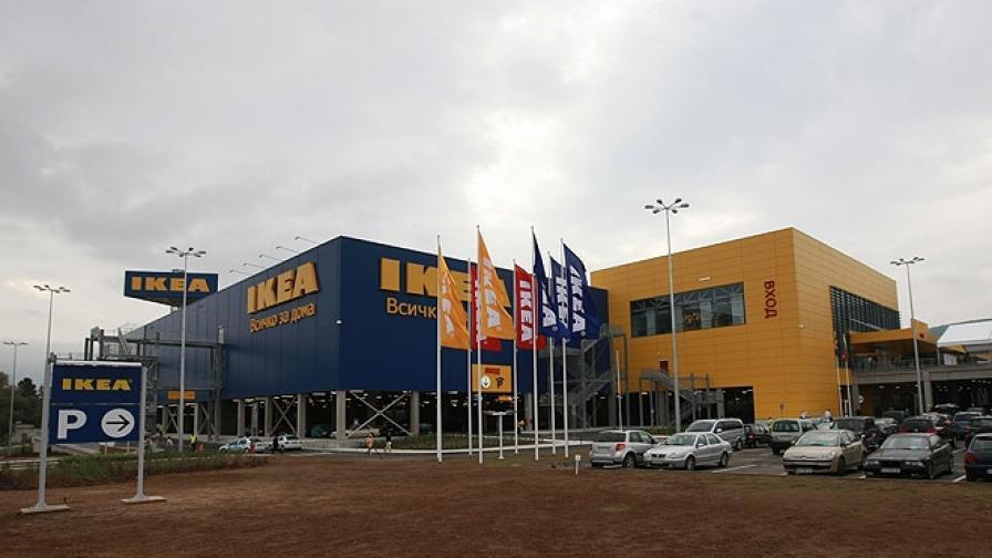 Първият в България магазин на IKEA се намира на кръстовището на Околовръстния път на София с Бистришкото шосе