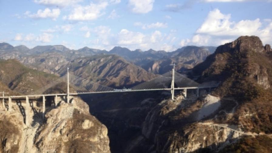 Най-високият мост вече е в Мексико