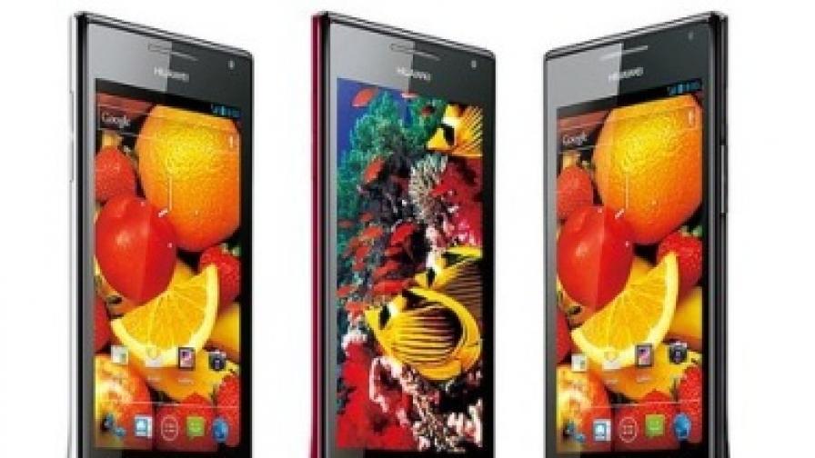 Китайци показаха най-тънкия смартфон в света