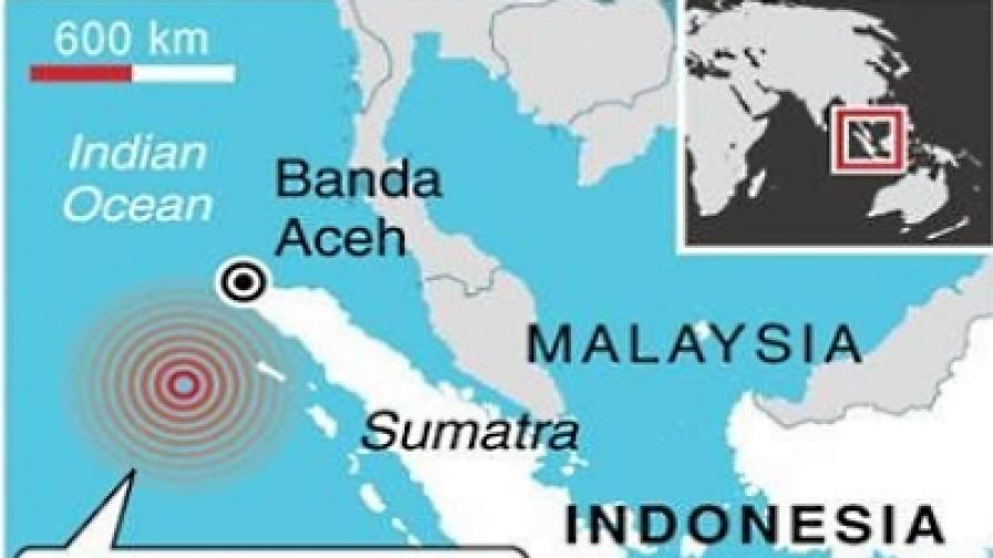 В Индонезия отмениха тревога за цунами