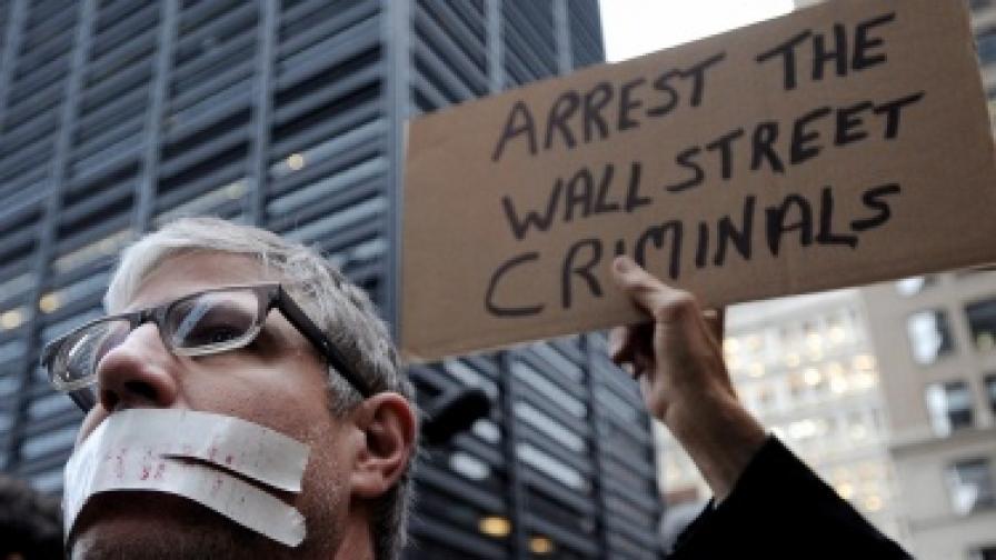 """""""Файнeншъл таймс"""": Капитализмът в криза"""