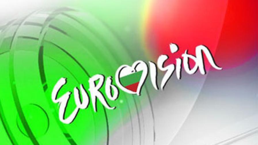 """Избираме български финалисти за """"Евровизия 2012"""""""