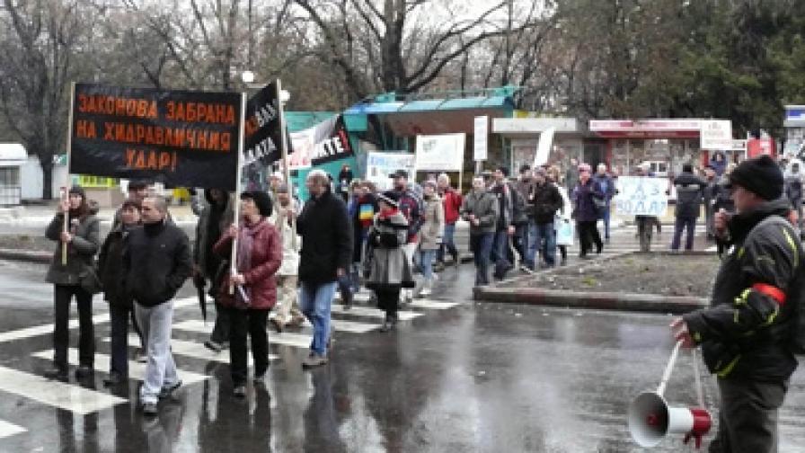 Българи у нас и в чужбина протестират срещу добива на шистов газ
