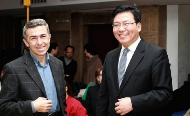 Китайско кино във Vbox7