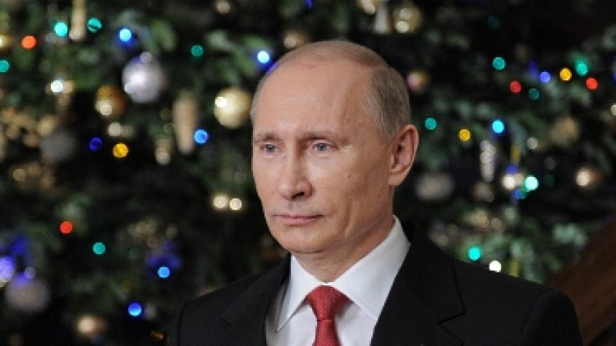 Путин иска широк диалог за бъдещето на Русия