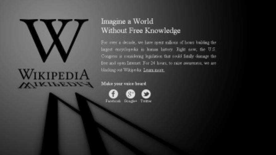 Така изглежда днес онлайн енциклопедията