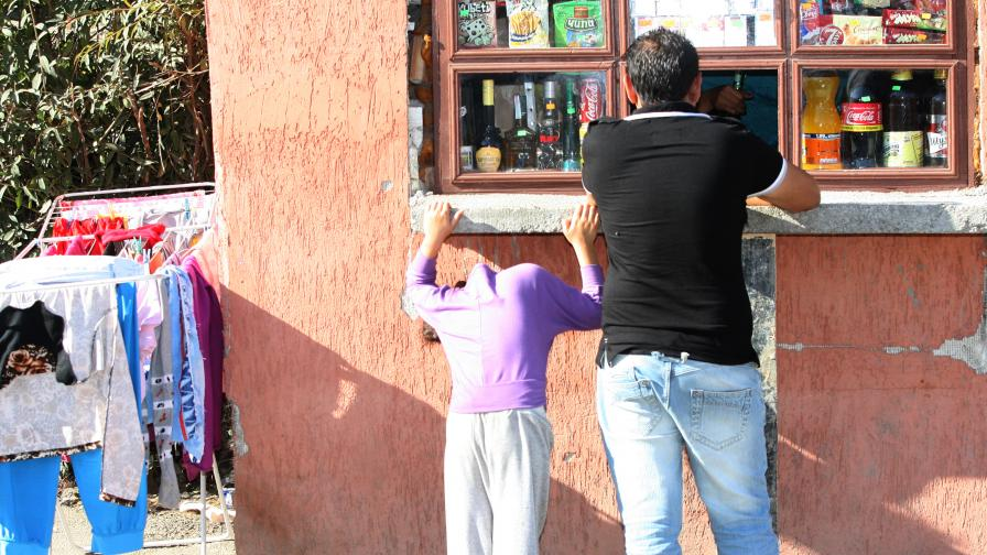 """Роми срещу """"закон убиец за ромите в България"""""""