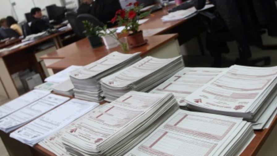 НАП съветва как да спестим данъци с дарения