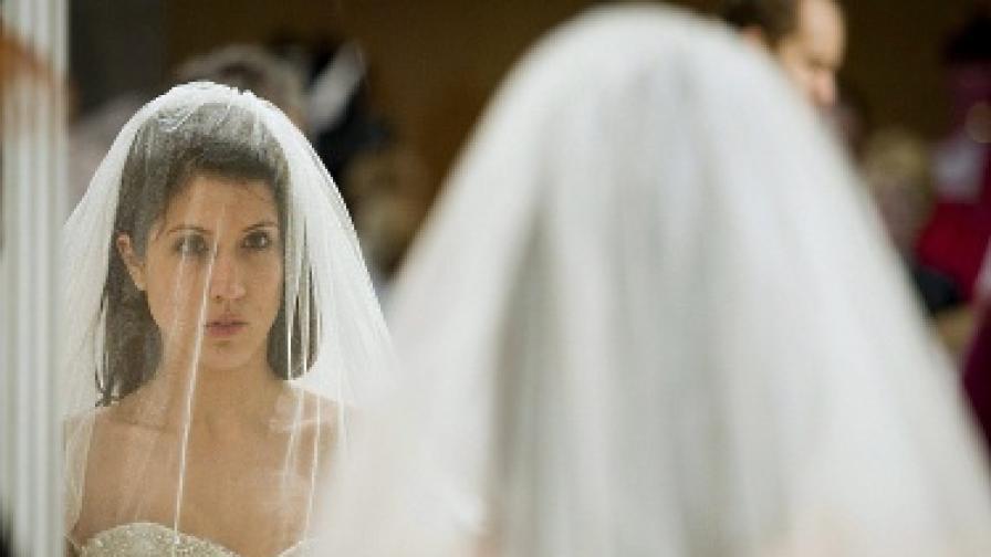 На церемонията без гащи за щастлив брак