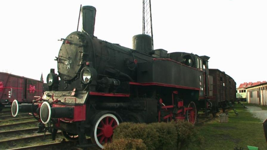 Да осиновиш парен локомотив