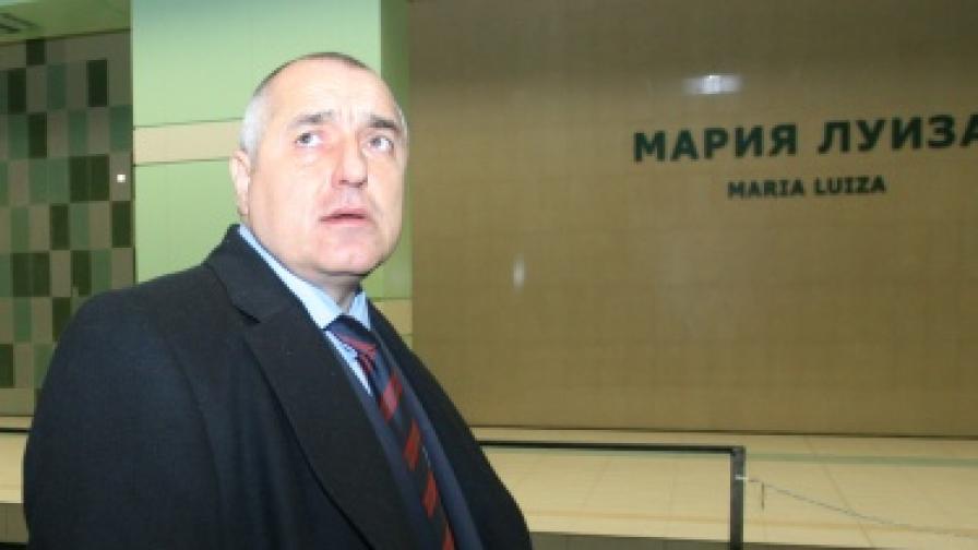 Борисов: Две непрофесионални операции за седмица - много е!