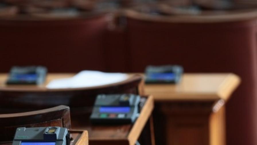 Депутатите гласуваха участието на България в новия европакт
