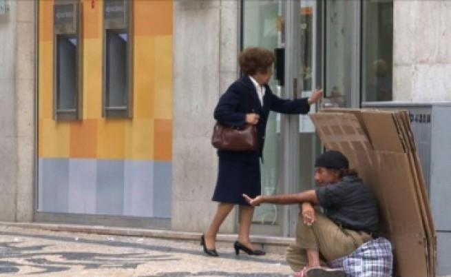 Лихвите по португалския дълг чупят рекорди