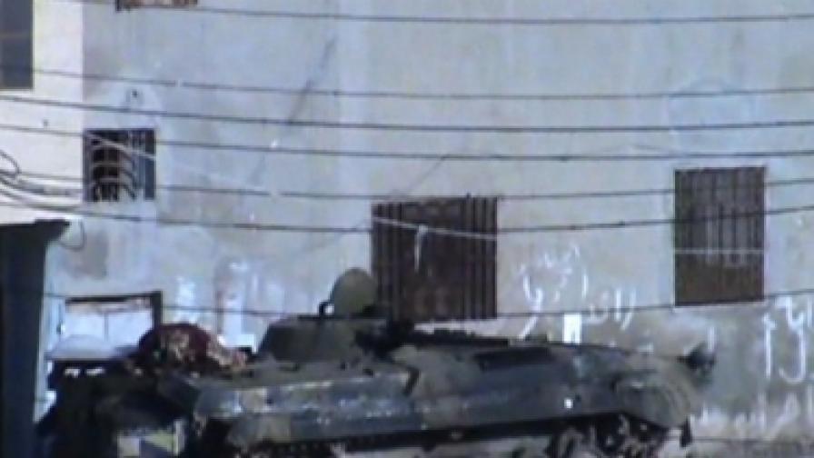 Правителствен танк в град Хомс, където са убити хиляди противници на режима на президента Башар Асад
