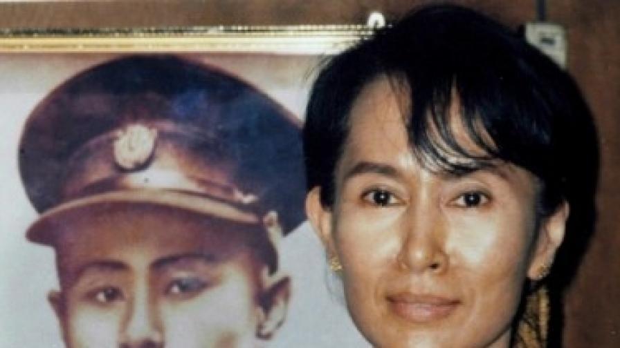 Партията на Аун Сан Су Чжи спечели мнозинство Мианма